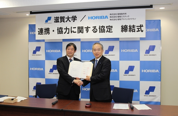 HORIBA: Commencing Research with Shiga University on Utilization of Big Data from Measuring Instruments